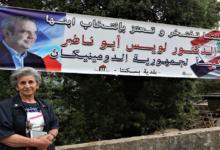 Photo of Pequeña ciudad en Líbano celebra la victoria de Luis Abinader.